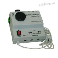Многоканальный газоанализатор-сигнализатор оксида углерода «Сигнал-03СО»